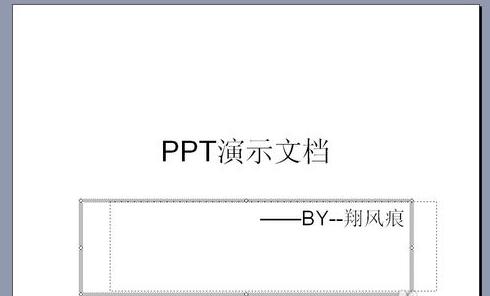 编辑幻灯片
