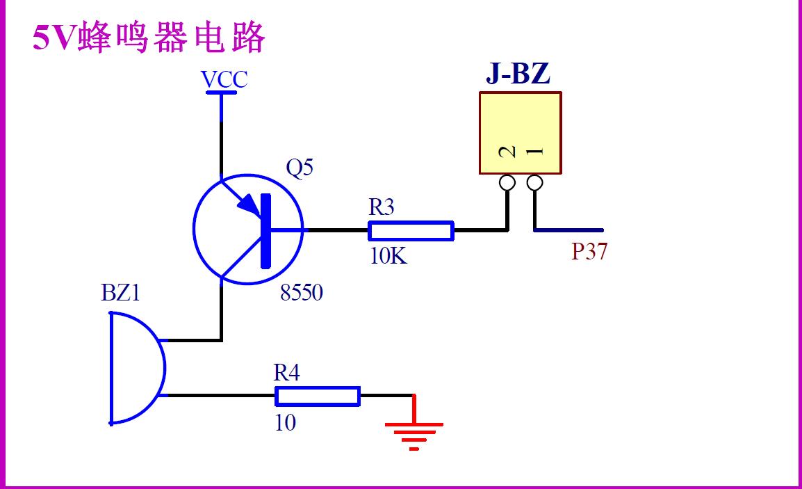 清白的?y.bz(_这个蜂鸣器电路里面的j-bz是什么,有什么用