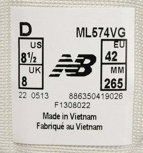 NB574鞋标一枚求专家验真假