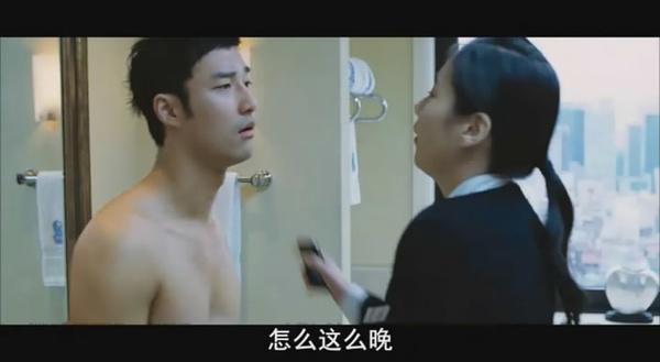 韩国电影爱的解脱_一部韩国电影,主人公是女的是酒店职员,和男朋友在厕所_百度知道