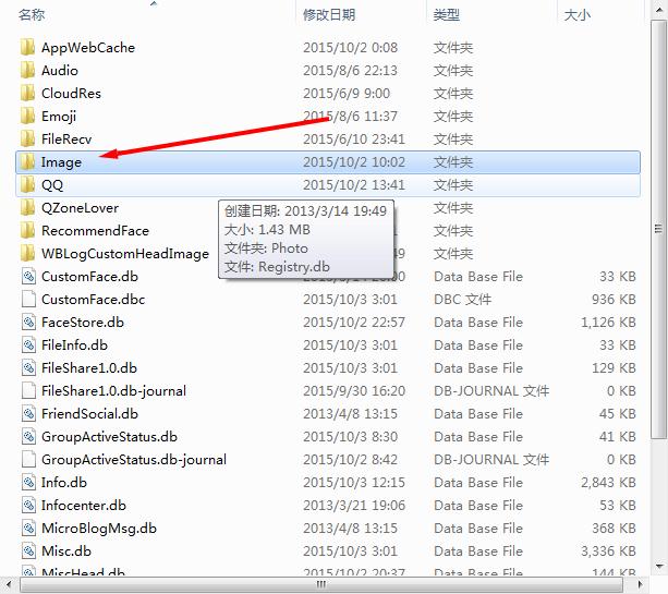 qq记录在c盘哪里_用电脑登qq看过的照片都会缓存在哪里_百度知道