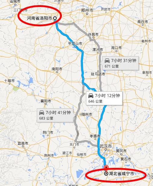 河南洛陽到湖北咸寧高速路線怎么走?圖片