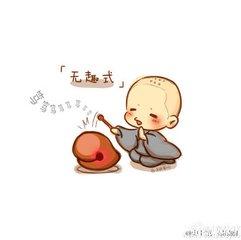 卡通 木鱼_高分!!!以前我看到过一个卡通图片,是一个小和尚坐着敲 ...