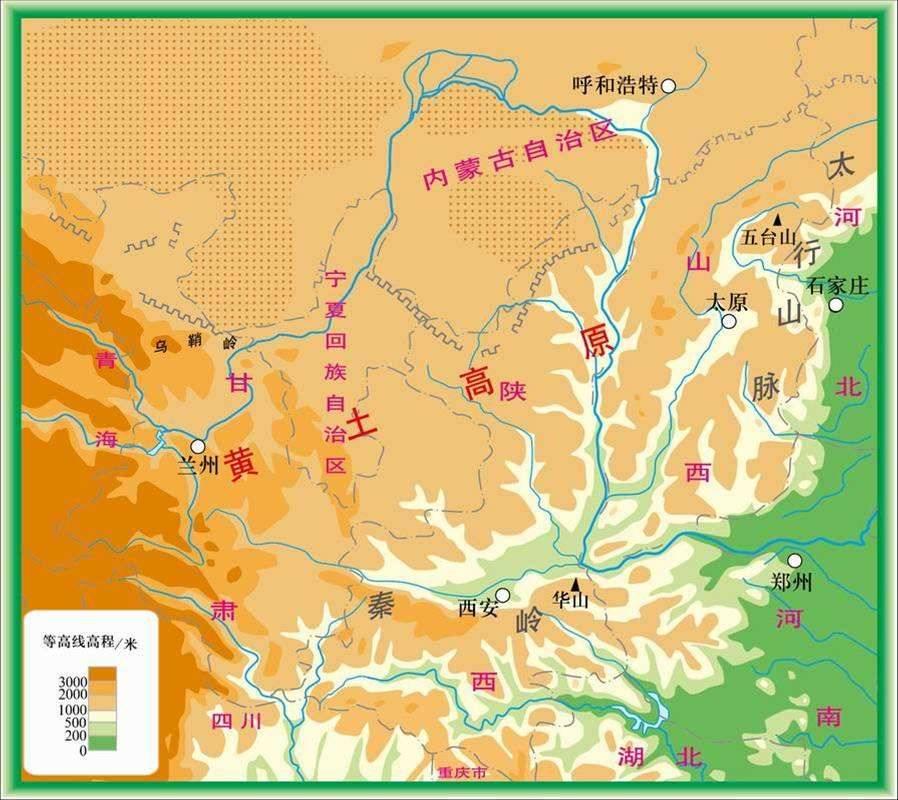 横跨中国青,甘,宁,内蒙古,陕,晋,豫7省区大部或一部,主要由山西高原