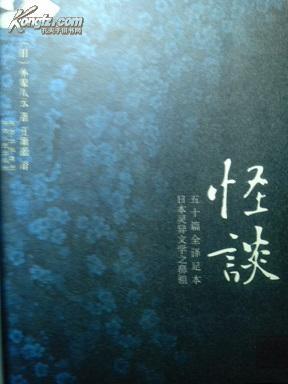 弘法大师的故事