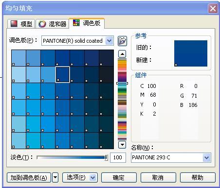 亚洲色囹?a?c._关于印刷颜色问题