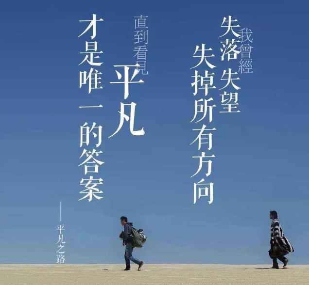 第51届台湾金马奖_歌词我曾经跨过山和大海是什么歌_百度知道