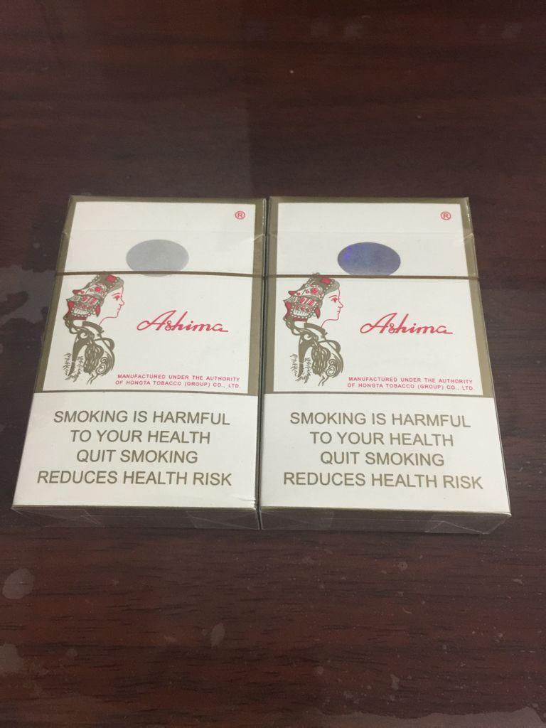 红塔山哪里产的_红塔山烟是哪里产的