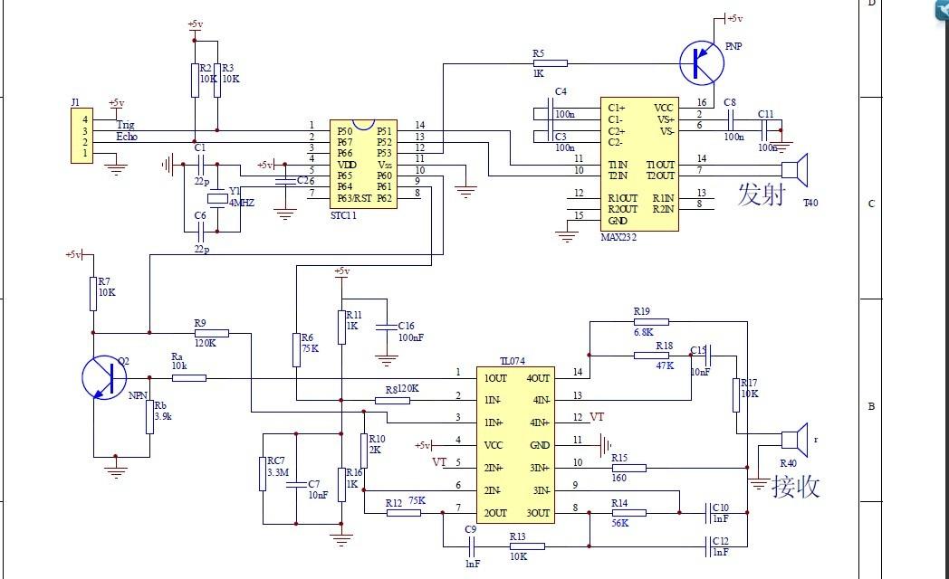 11图下哪去了_可否告知三个芯片 stc11 max232和tl074的作用 懂得麻烦说下 谢