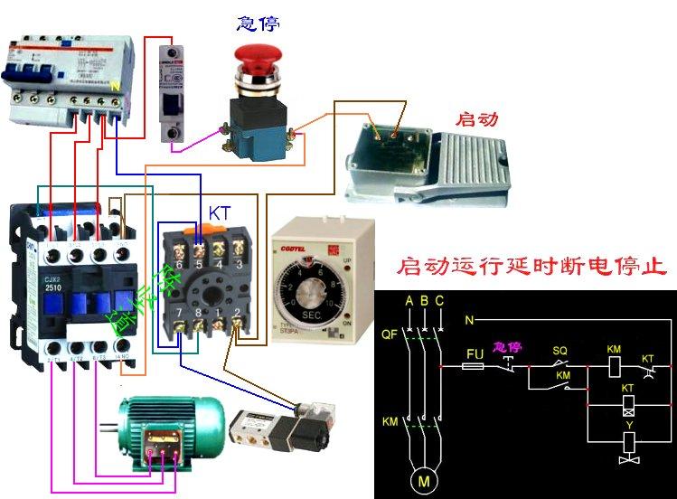 断电保持时间继电器_一个行程开关,一个时间继电器,一个脚踏开关,控制电机和电磁阀 ...