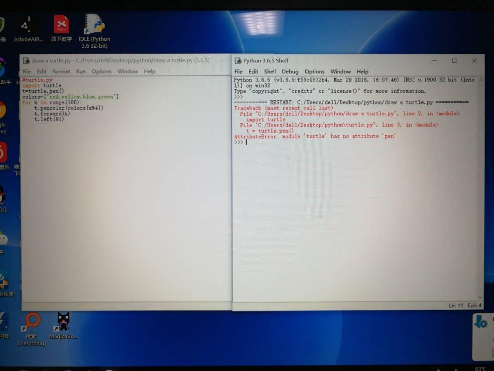 Python3.6.5出现traceback (most recent call las