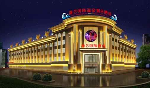 河北省石家庄市房价_河北省石家庄市最大的娱乐场所是?_百度知道