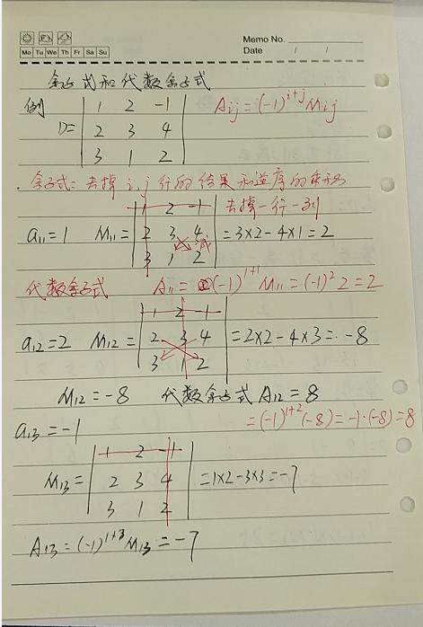 如何求代数余子式_行列式的代数余子式,怎么求?_百度知道