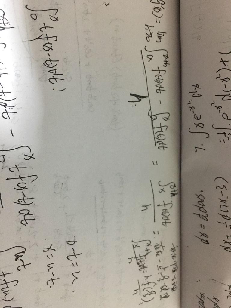 如何对函数进行求导?