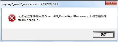 steamapi_restartappifnecessary