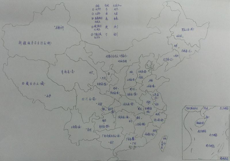 中国地图简单轮廓