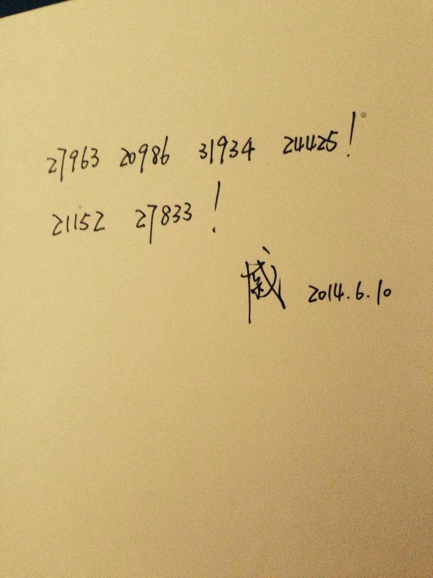 送给数学老师的话 用数学公式赞美老师
