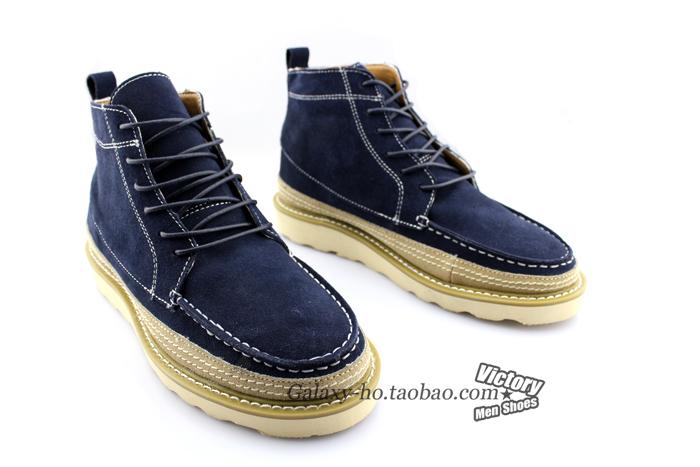 深蓝色的马丁靴配什么颜色的裤子衣服好?求解