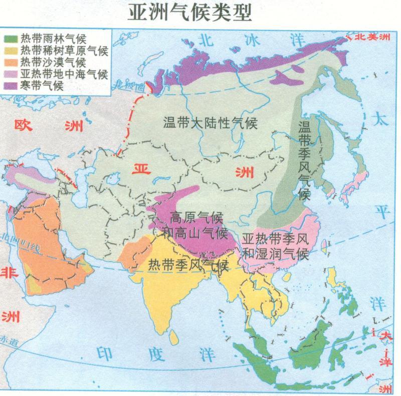 亚洲候类型分布�_亚洲各国的气候类型