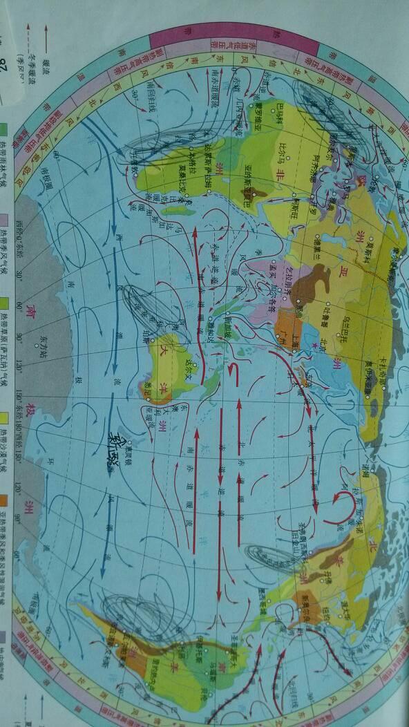 世界洋流分布模式图_求一张清晰的世界洋流分布图_百度知道