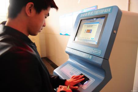 网火车票身份�_怎样在自动取票机上取火车票_百度知道