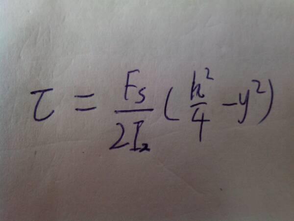 材料力学应力公式_材料力学矩形截面求切应力公式如下: 问图中的Iz怎样理解 ...