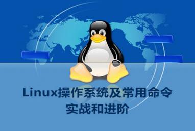 求马哥全套linux运维教程视频百度云分享,谢谢