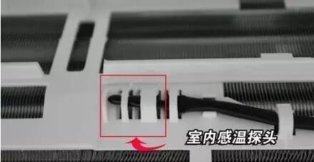 空调感应器_空调温度传感器在什么部位?_百度知道