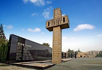 南京大屠杀纪念馆_从中山陵到南京大屠杀纪念馆的路线是什么?_百度知道