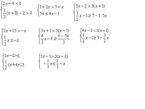 解不等式组练习题_初一不等式组计算题_百度知道
