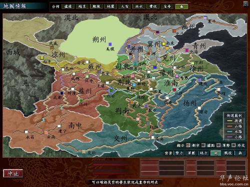 三国群英传单机版_三国时的地图,图片,有全部城池的。_百度知道