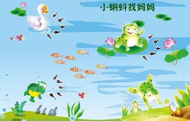 小蝌蚪找妈妈故事课文