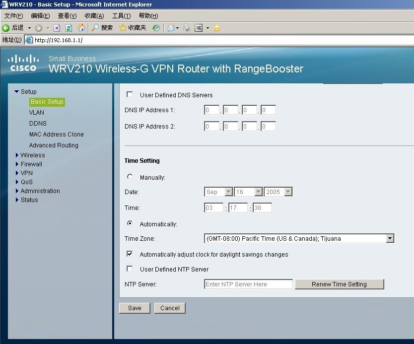 思科路由器使用手册_CISCO思科精睿WRV210路由器设置Internet连接怎么设置_百度知道