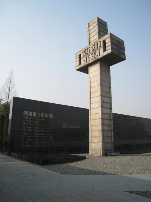 南京大屠杀纪念馆_南京大屠杀纪念馆要门票吗_百度知道