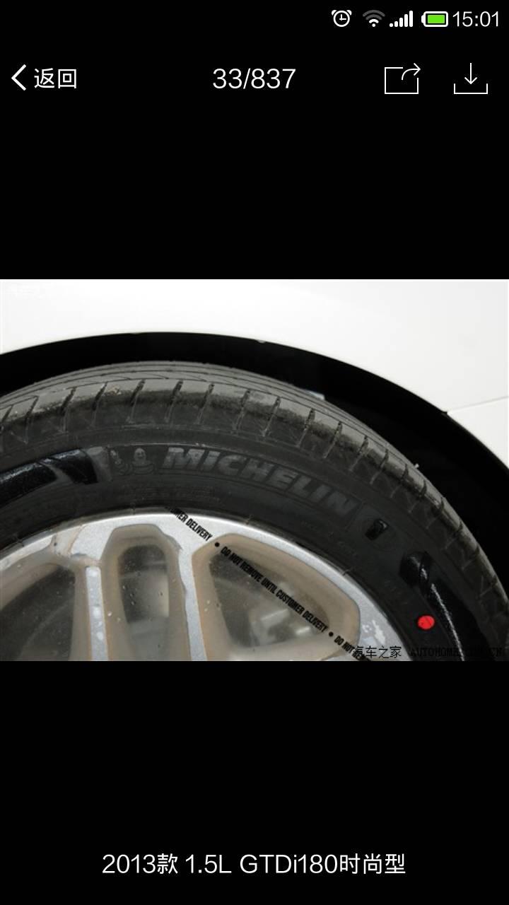 米其林轮胎英文官网_汽车轮胎怎么辨别牌子?是不是轮胎上的字母_百度知道