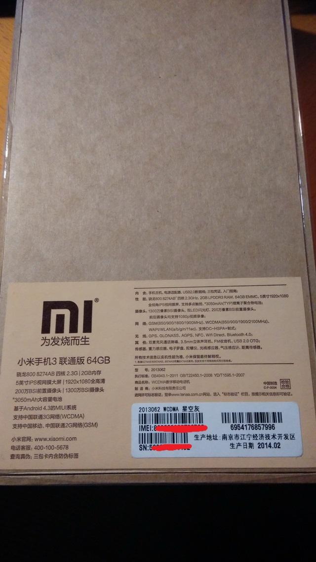 小米3防伪码查询_小米手机外包装的防伪识别码在哪里_百度知道