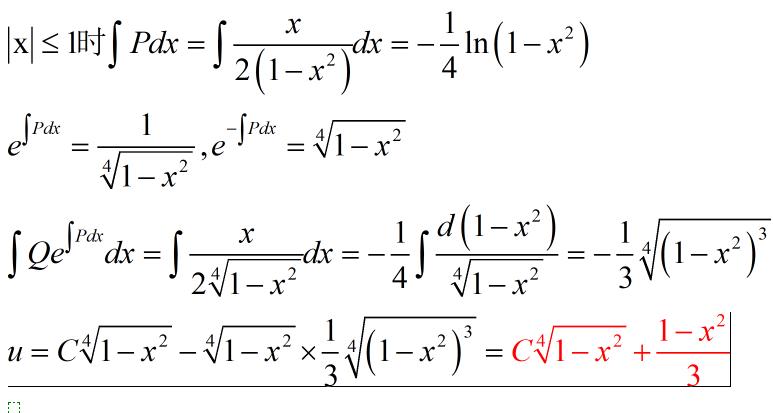 求微分方程xy'+y=sinx