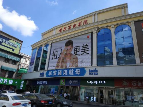 武汉小米实体店_哈尔滨有小米官方实体店吗_百度知道