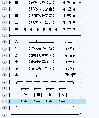 yy子频道情侣小窝_yy分组设计简单大方_yy分组设计简单大方分享展示