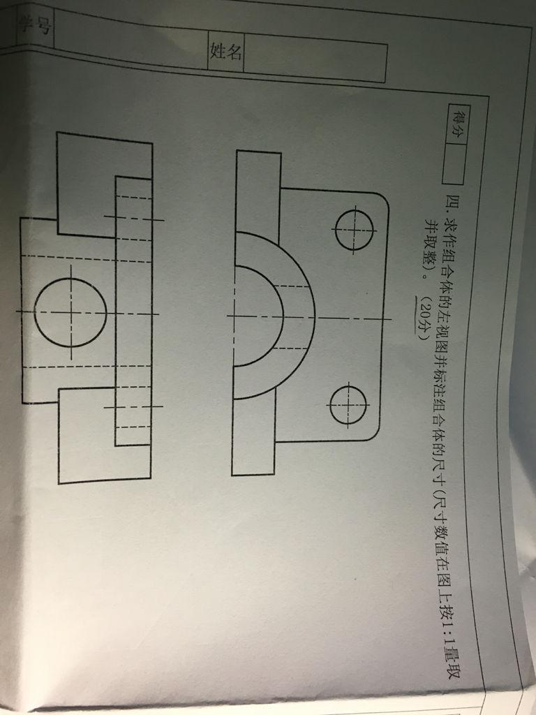 工程制图问题工程制图问题