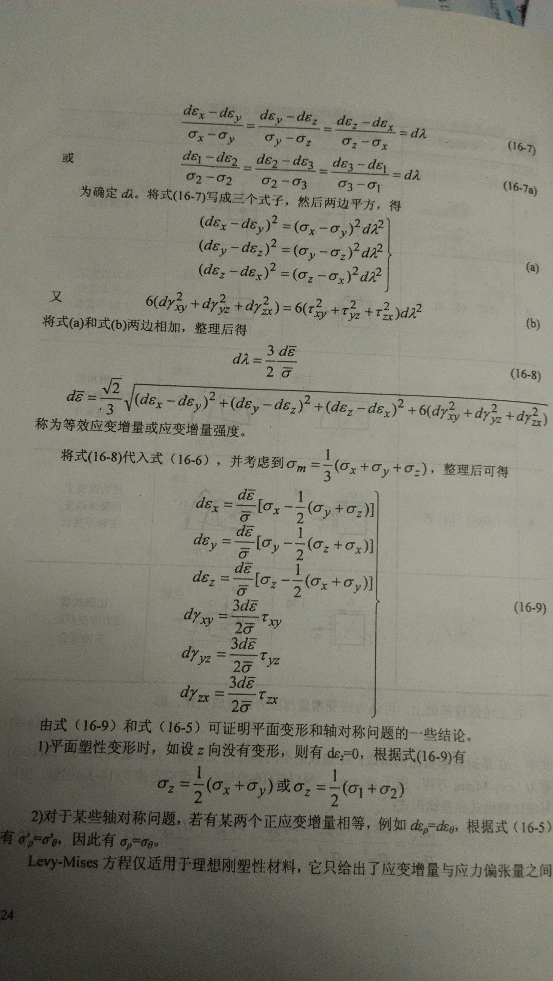 侧面的压强计算公式