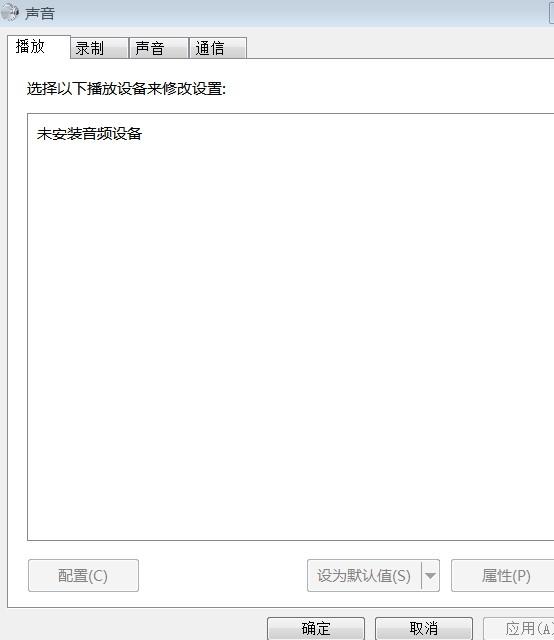 我把声卡驱动卸载了_一不小心把声卡驱动卸载了,现在设备管理器里也没声音选项了 ...