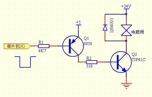 5v控制24v电路_5V单片机如何控制24V的电磁阀。请给出具体的电路图及相关元件 ...