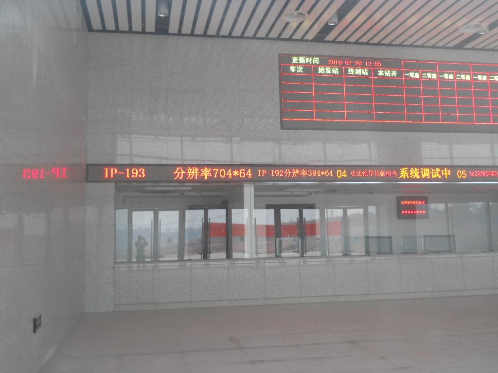 广西桂平市高铁站_桂平有火车站吗?_百度知道