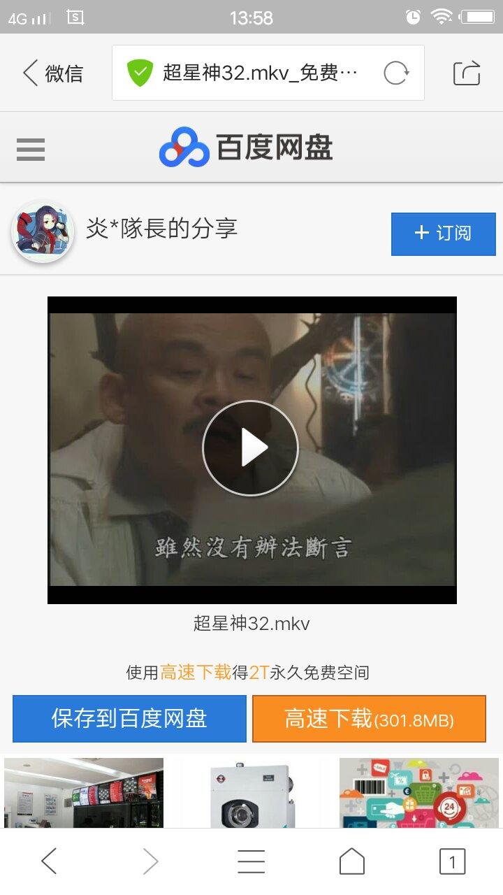 中文字幕2020每日更新 2021最新天码中文字幕