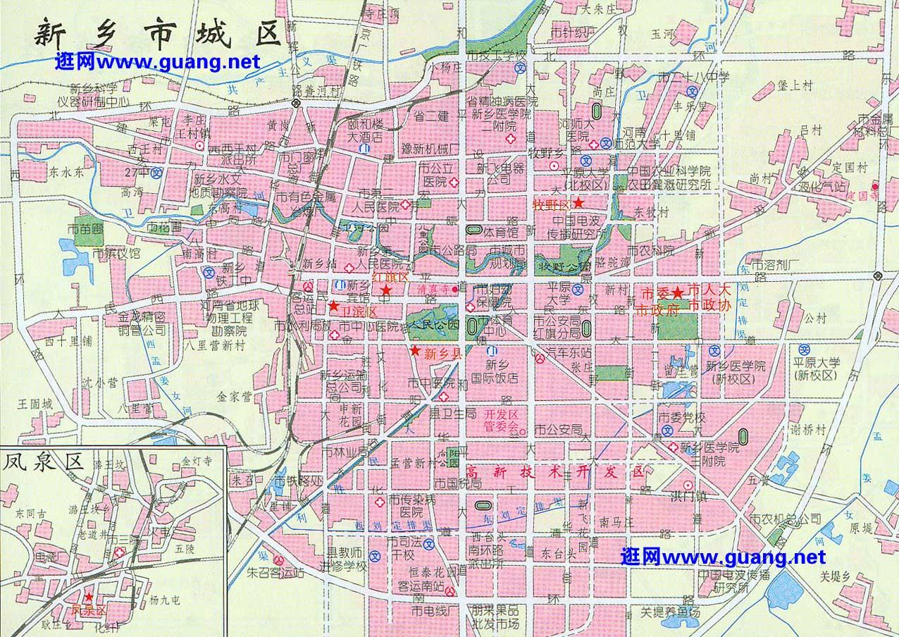 下载新乡市市区地图