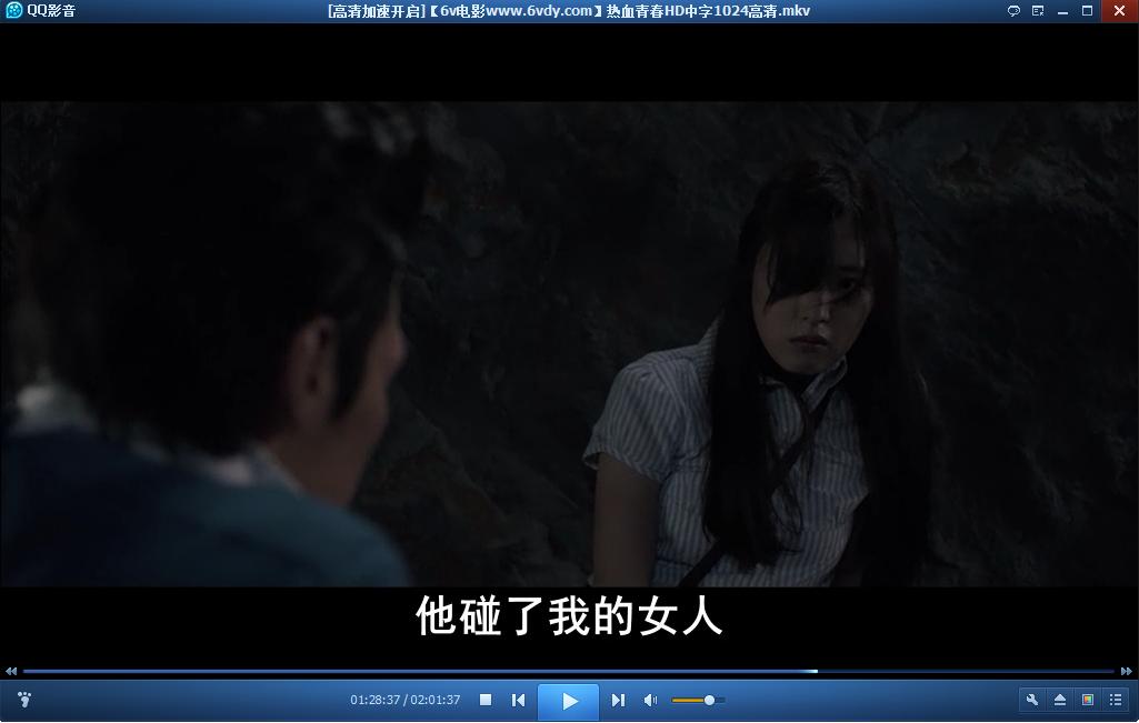 午夜被强奸_有个电影叫什么青春 女生还被强奸了