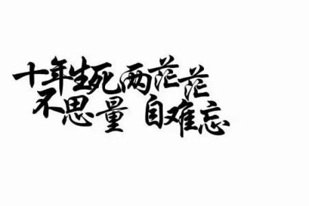 形容对事不对人的古诗词 形容人有话想说却不能说的古诗词