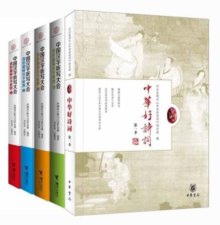 中华诗词大会收视率 为什么没人吹中国诗词大会的收视率