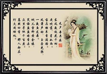 动词在古诗词中的作用 动词在古诗中有几种用法